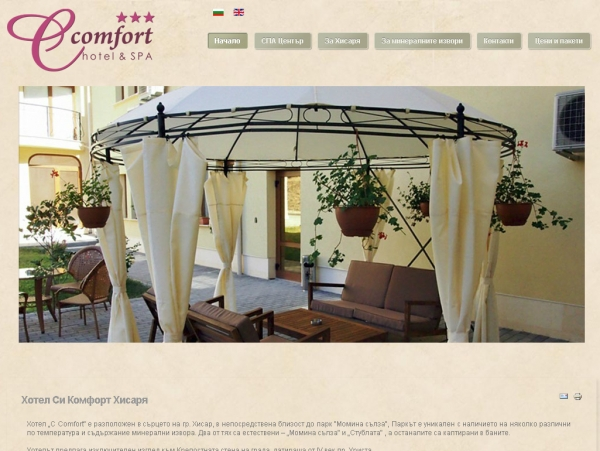 Hotel CConfort